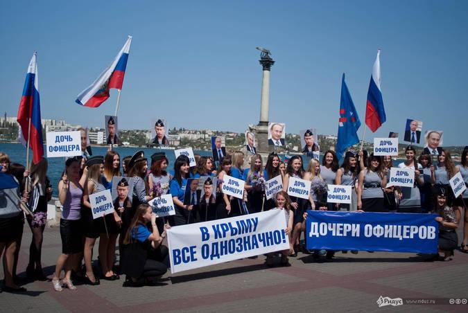 Sevastopolの役員の娘たち:「私たちはみんなユニークだよ」