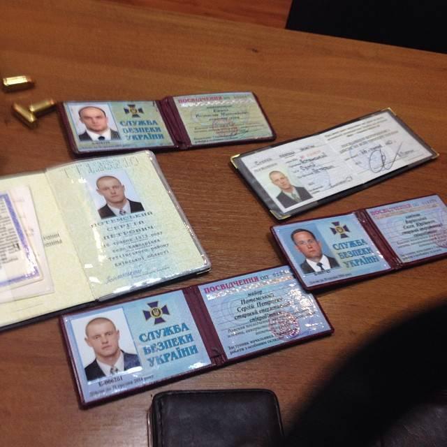 Les milices du Donbass ont capturé les officiers des forces spéciales du SBU