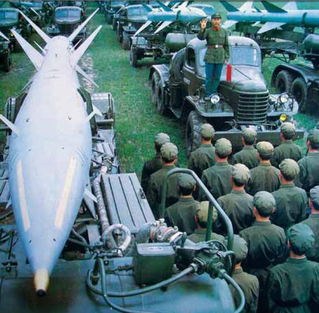 Complexe de missiles antiaériens chinois HQ-2