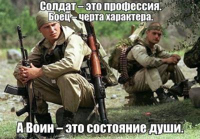 """""""俄罗斯伞兵联盟""""联合中央委员会向当局和人民介绍乌克兰周围的局势"""