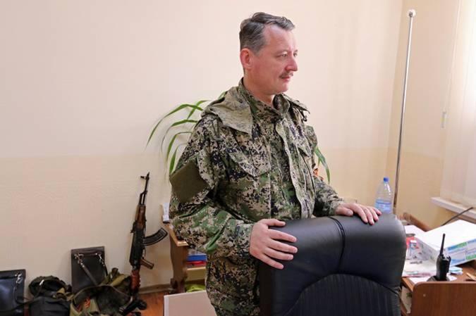 """Comandante de legítima defesa de Slavyansk Strelkov: """"Pessoas do meu destacamento lutaram na Chechênia e na Ásia Central"""""""