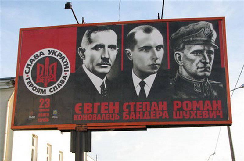 Grande Revolução Ucraniana