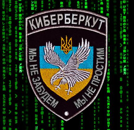 """""""CyberBerkut"""" fornece materiais de correspondência hackeada sobre o próximo golpe militar na Ucrânia"""