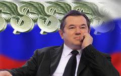 """M.Hazin: """"Russland muss aufhören, der Finanzhorde Tribut zu zollen!"""""""