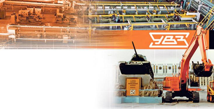 Tankprom: Şehirde, yerde ve yer altında