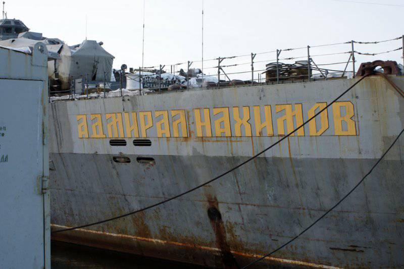 Модернизация крейсеров проекта 1144. Вопросы без ответа