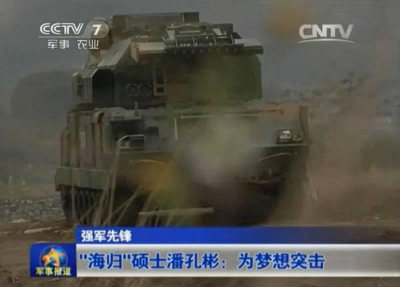 Китайская копия ЗРК