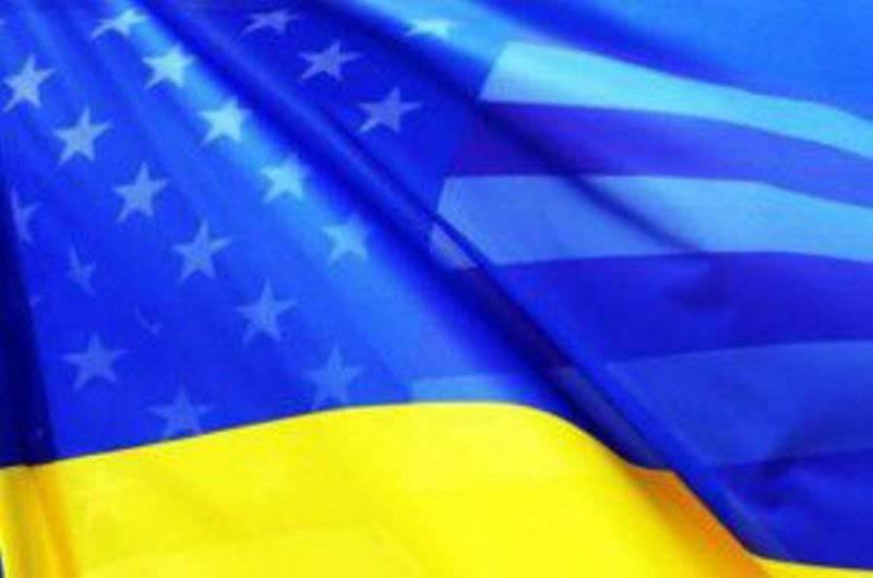 동유럽의 미국 확장 프로그램