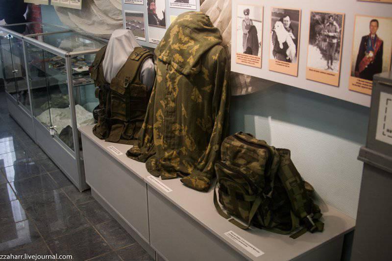 Музей крылатой гвардии