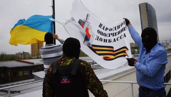 """O ex-general da SBU falou sobre a """"guerra híbrida"""" e os oligarcas ucranianos"""