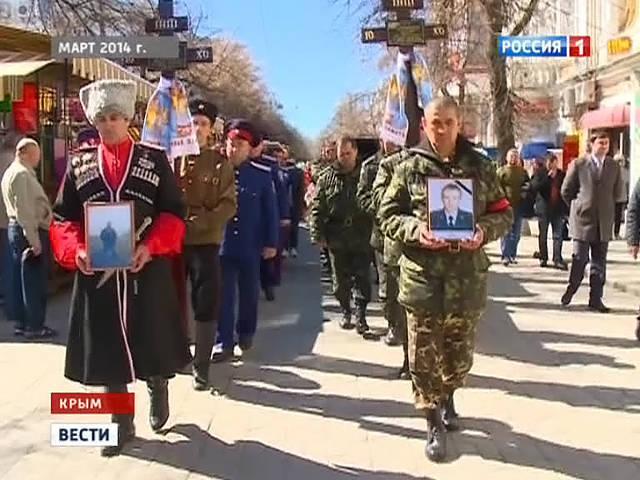 Putin se adjudicó al luchador de defensa personal de Simferopol asesinado por un francotirador