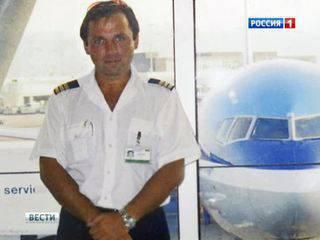Konstantin Yaroshenkoはアメリカの刑務所の刑務所に入れられました