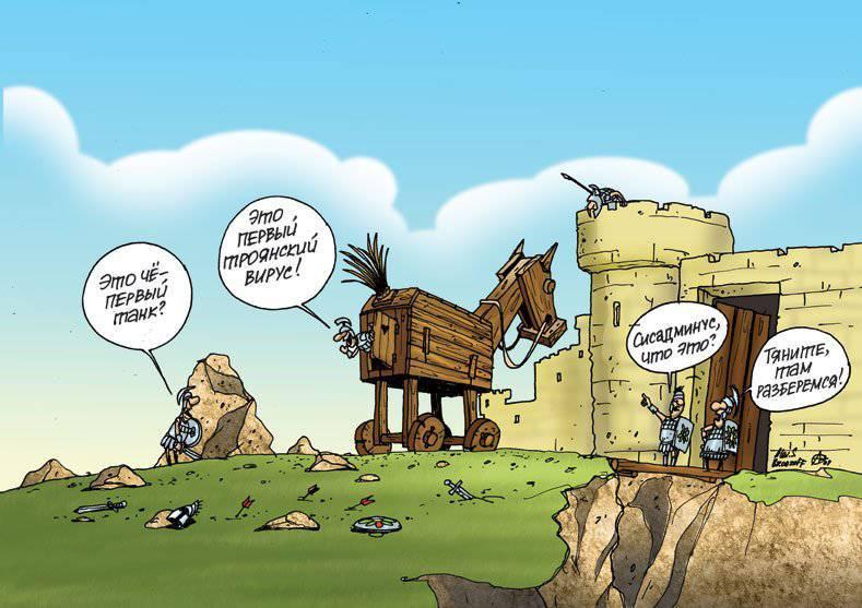 Ucrania como un caballo de Troya del Oeste