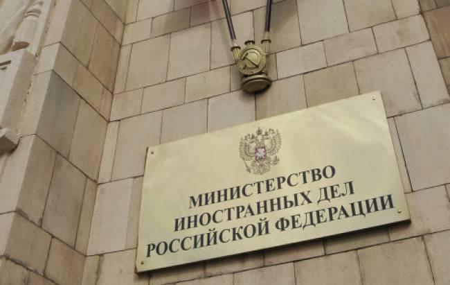 Rusya Dışişleri Bakanlığı'nın Ukrayna'nın Güneydoğu'daki askeri operasyonu ile ilgili açıklaması