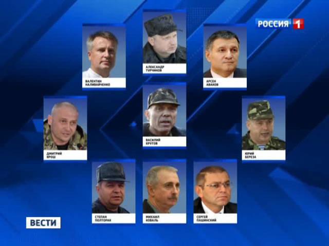 इसे मारना आसान है: जिसने पूर्वी यूक्रेन में दंडात्मक कार्रवाई का नेतृत्व किया