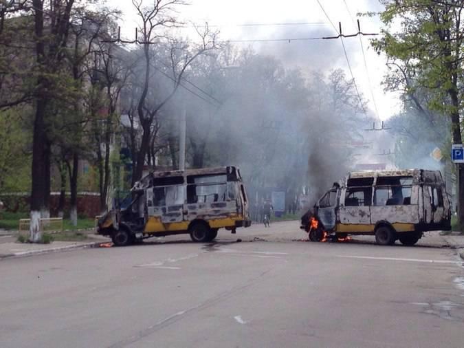 Ситуация на юго-востоке Украины. Хроника событий. 3 мая (обновляется)