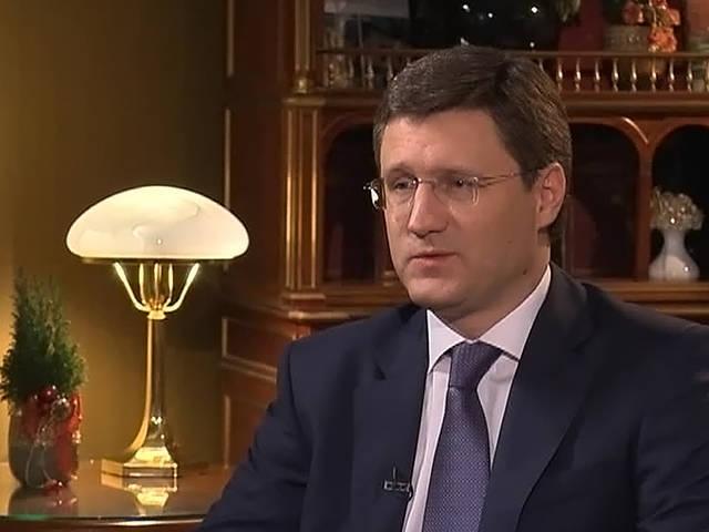 Alexander Novak: l'Ukraine ne peut pas garantir le transit du gaz vers l'Europe