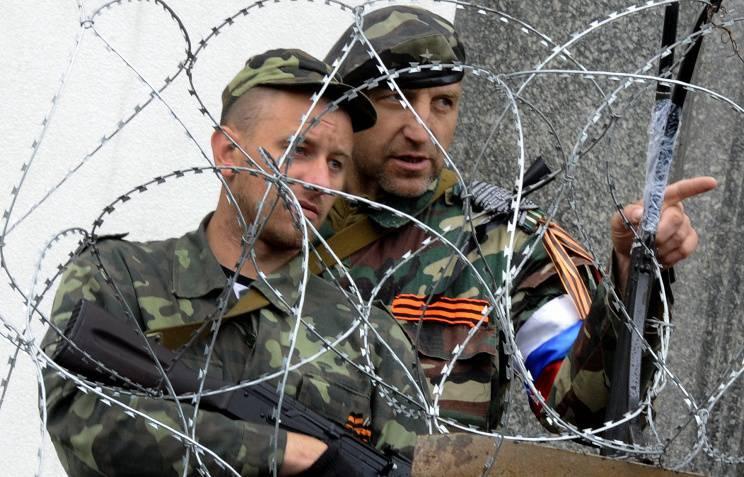 ウクライナの南東部の状況 イベントの記録。 4 5月
