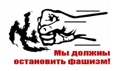 Chi dovrebbe fermare il fascismo in Ucraina?