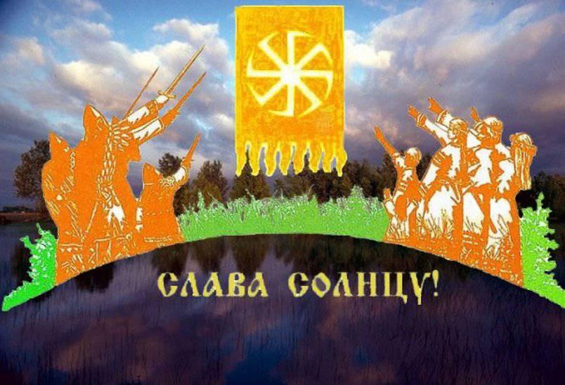 We do not need Kolovrat!