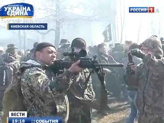 La guerra civil en Ucrania está inflamada por la Guardia Nacional