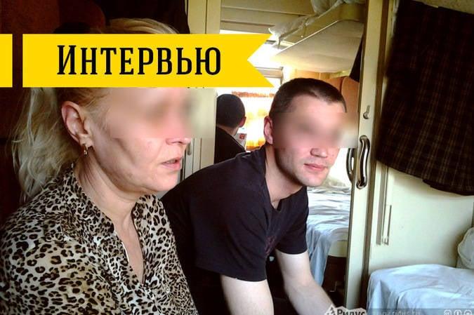 Los refugiados de Kiev. Sobre Rusia, Ucrania y esperanza para el futuro.