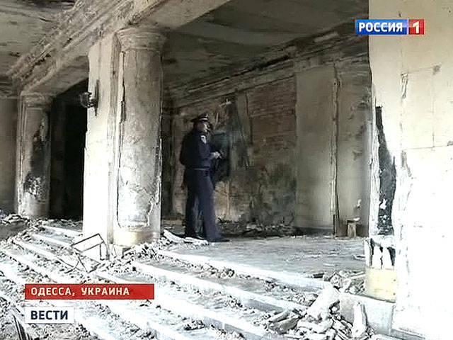 116 uomo bruciato vivo dai nazisti a Odessa