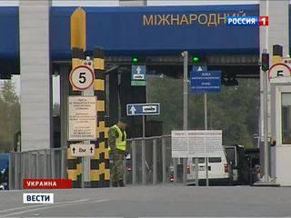 अज्ञात ने रूस के साथ सीमा पर यूक्रेनी सीमा शुल्क बिंदु को आग लगा दी