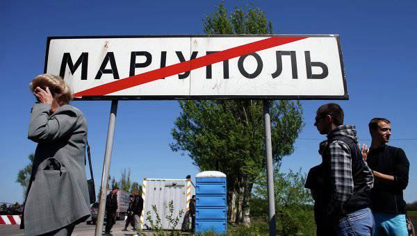 La situation dans le sud-est de l'Ukraine. Chroniques des événements 9 May