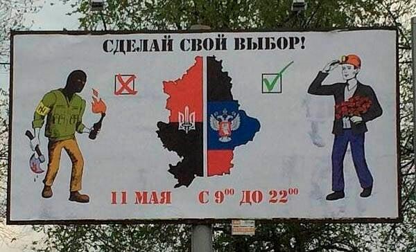 Estamos esperando el referéndum en el Donbass.