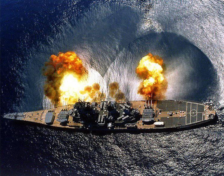Missile e artilharia encouraçado do século XXI