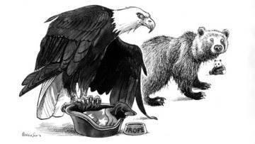 러시아와 서양 : 현재와 미래