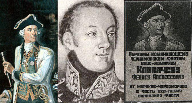 俄罗斯联邦快乐的黑海舰队!