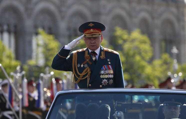 Sergei Shoigu, bir kararsız olarak kılıçlarla ilk aranan Kutsal Havari Andrew Emrini aldı mı?