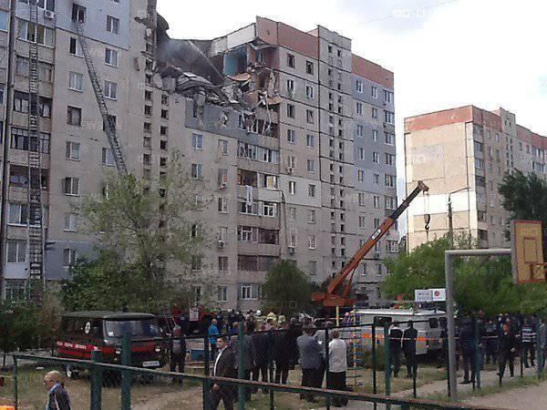 Poroshenko considera la explosión en Nikolaev como un ataque terrorista
