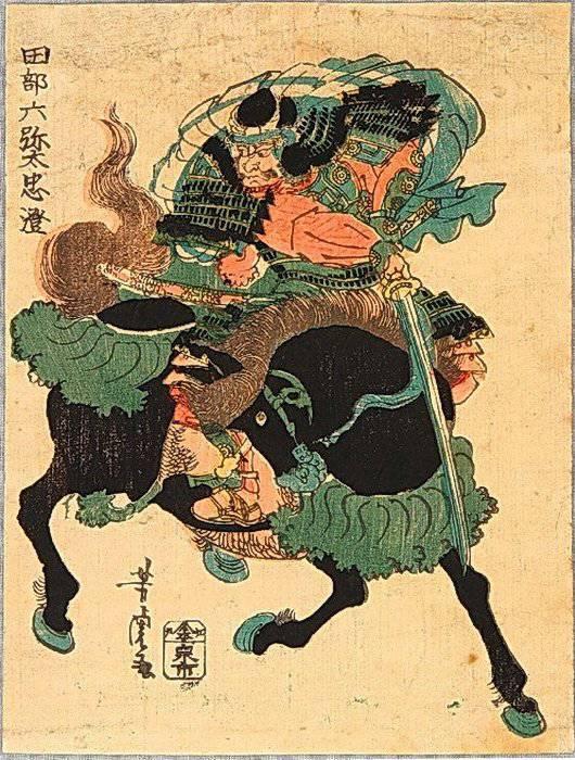 16. yüzyıl Toyotomi ailesinin Katana daimyo