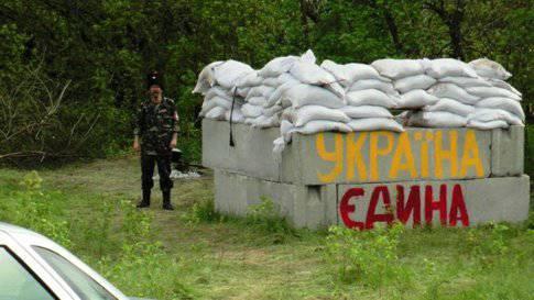 Ukrayna kontrol noktaları tarafından Rusya'dan çevrilmiş durumda