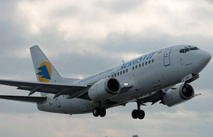 Ciotola di pazienza. Il cielo russo può chiudere per i voli delle fodere ucraine