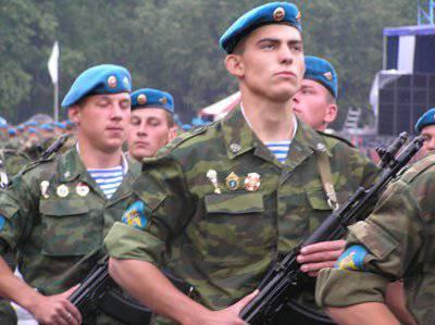 러시아 최초 : 국방부 계약 체결