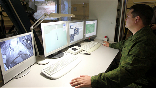 Defense Ministry Creates Information Operations Forces