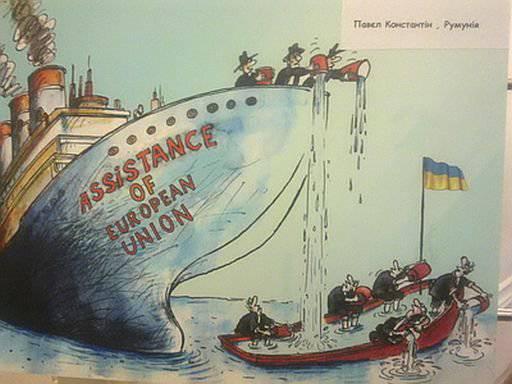 ウクライナのための百年戦争
