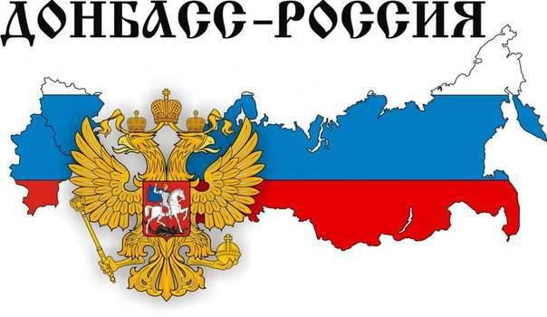 Los rusos en su guerra no tiran?