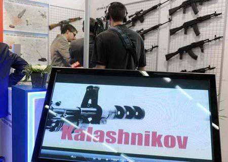 Kalashnikov ottimizzato