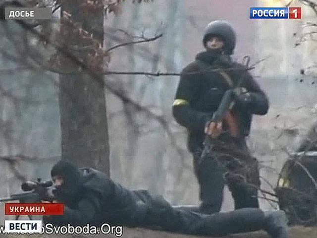 """最高拉达特别委员会:在迈丹人民上,"""" Berkut""""没有开枪"""