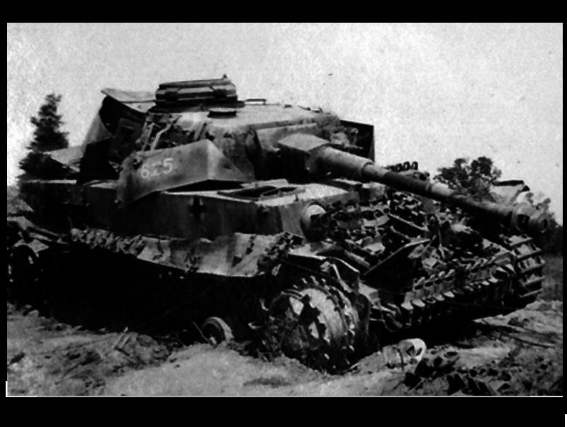 Советские авиационные реактивные снаряды в годы войны
