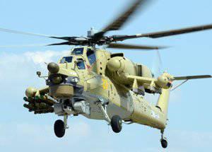 """La Fuerza Aérea Rusa recibirá helicópteros de entrenamiento Mi-28H """"Cazador Nocturno"""""""
