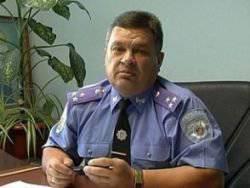 Chief punisher junta captured