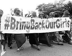 I residenti della Nigeria hanno distrutto circa i militanti 200 del gruppo islamico Boko Haram