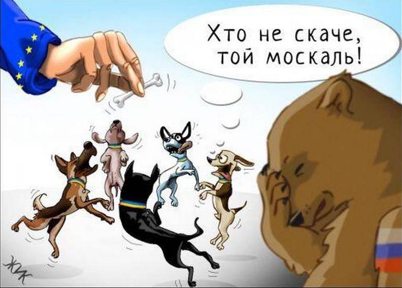 ウクライナ人と通信するときにすべてのロシア人が知っておくべきこと