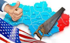 पश्चिम यूक्रेन के विभाजन के लिए तैयार है